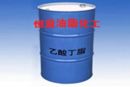 上海乙酸丁脂
