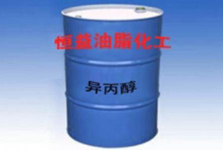上海异丙醇
