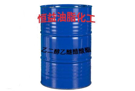 乙二醇乙醚醋酸酯(CAC)