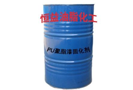 PU聚脂漆固化剂
